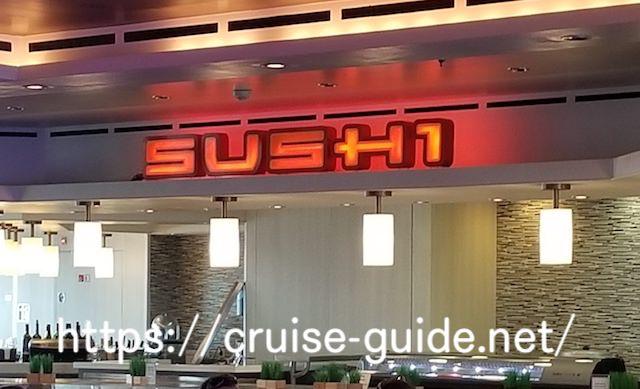 日本食レストラン 寿司