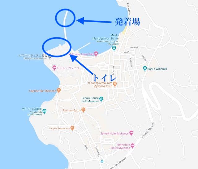 ミコノス島のトイレ