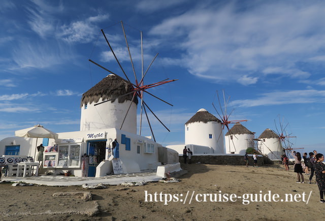 カトミリの風車 ミコノス島