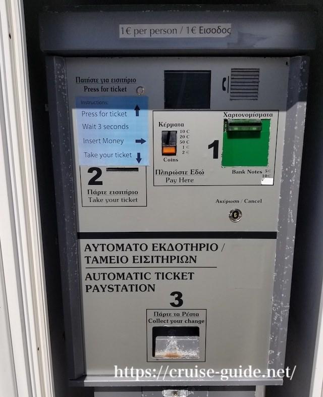 海外のトイレ 券売機型