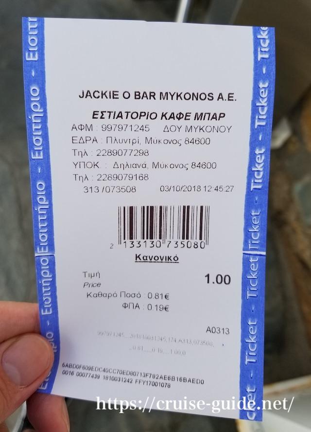海外トイレのチケット