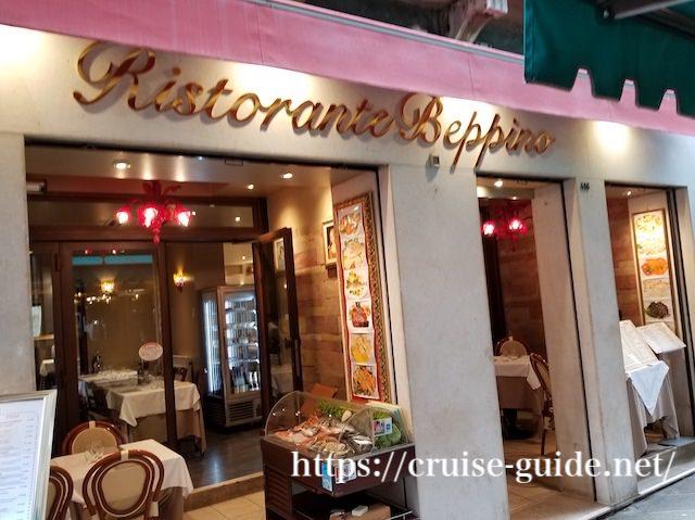 ヴェネチアのレストラン