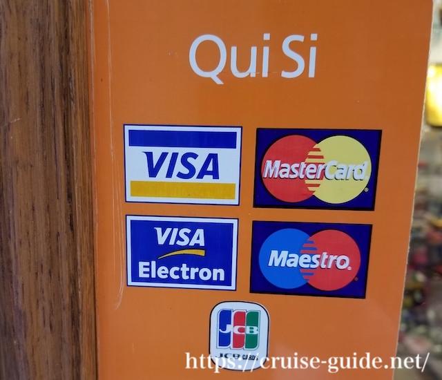 ヴェネチアのクレジットカード